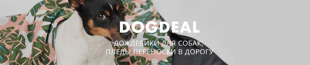 Dogdeal ,  Мое собачье дело