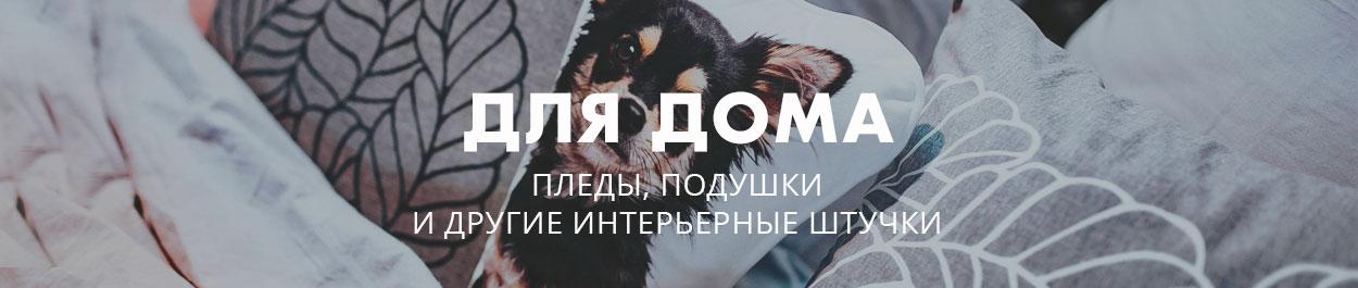 Автогамаки, автокресла для перевозки собак, кружки с принтом  купить в АРТОДОГЗ