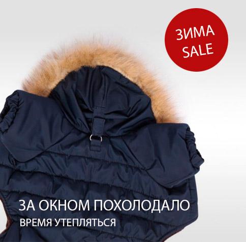 Комбинезоны для собак, одежда для собак зимняя