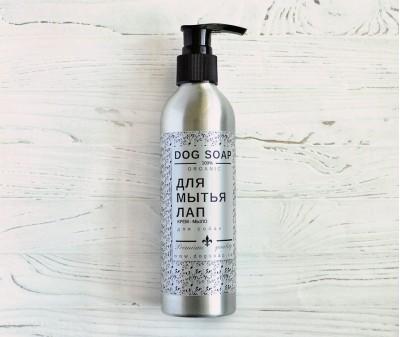 Крем мыло (шампунь)  для лап  | 250 мл