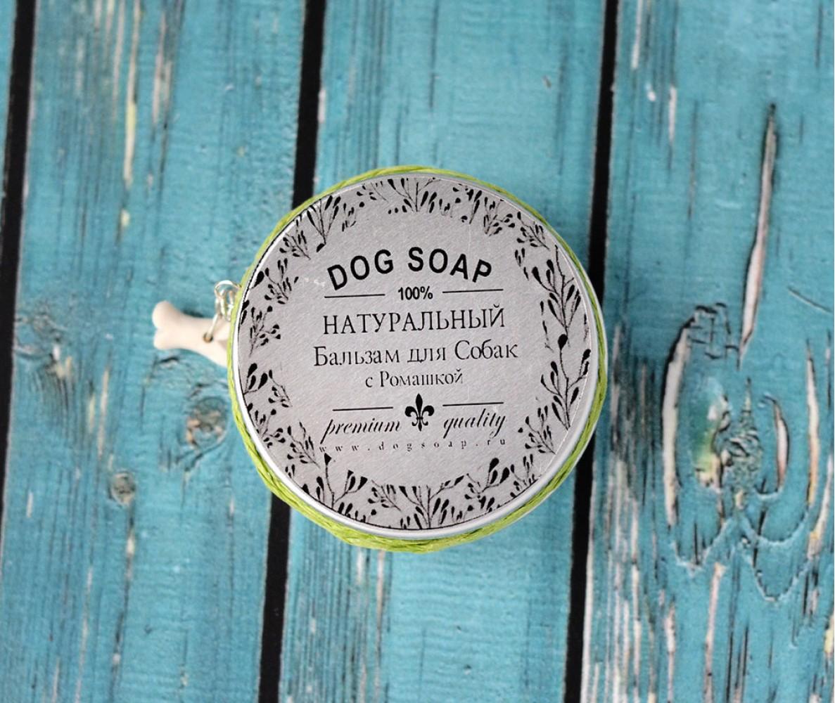Бальзам для лап собак и кошек  с ромашкой | 30 гр