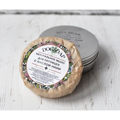 Натуральное мыло - шампунь для собак  с маслом НИМ | 90 гр (в баночке)