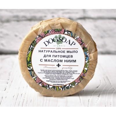 Натуральное мыло - шампунь  для собак с маслом НИМ | 90 гр