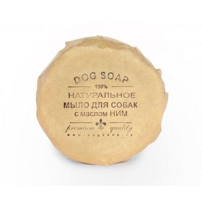 Натуральное мыло / твёрдый шампунь  для собак с маслом НИМ | 90 гр