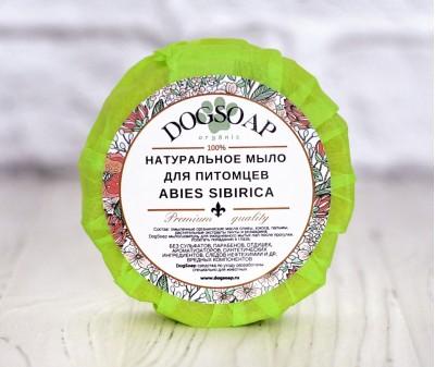 Мыло - шампунь ABIES SIBIRICA  | 90 гр