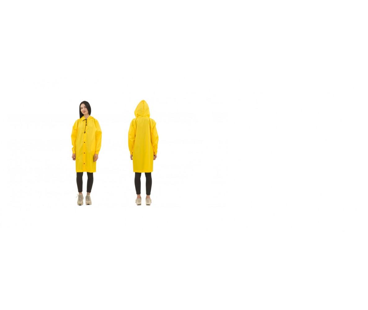 Дождевик женский на кнопках   желтый