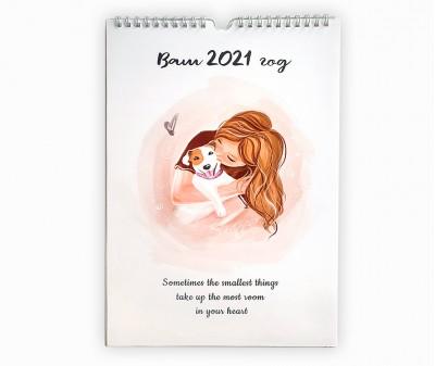 Календарь планер с наклейками 2021 г, настенный А4