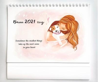 Календарь планер с наклейками 2021 г, настрольный
